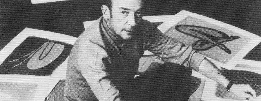 Bernard-Villemot